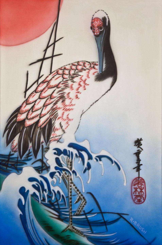 Japanse prent als airbrush schilderij van vogel op canvas